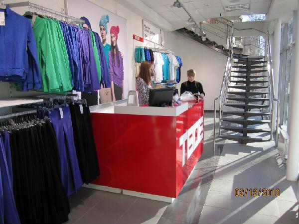 Твой Стиль Магазин Женской Одежды С Доставкой